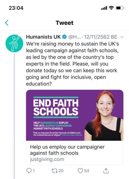 humanist school shut down